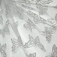 Органза шторы молочная с серебристая бабочками ш.150