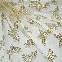 Органза шторы молочная с золотыми бабочками ш.150