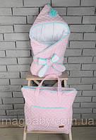 Стеганный набор: конверт и сумка-пеленатор, розово-бирюзовый (ДЕМИ)