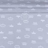 Отрез ткани ранфорс шириной 220 см с белыми коронами на сером фоне (№1217) размер 60*220