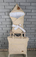 Стеганный набор: конверт и сумка-пеленатор, бежевый (ДЕМИ)