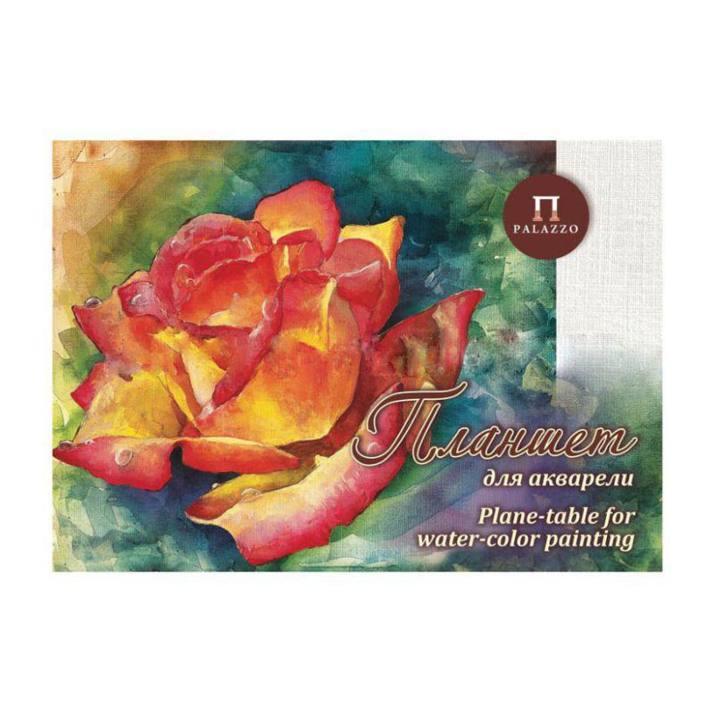 Планшет для акварели А3, тиснение холст, Чайная роза, 200 г/м2, 20 листов, Лилия Холдинг, 476332