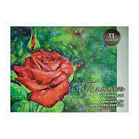 Планшет для акварели А4, скорлупа, Красная роза, 200 г/м2, 20 листов, Лилия Холдинг, 004887