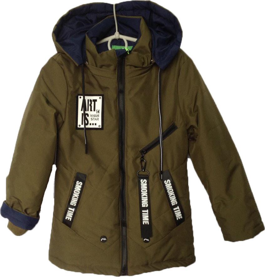 """Куртка детская демисезонная """"Art Is"""" #7-810 для мальчиков. 5-6-7-8-9 лет. Коричнево-зеленая. Оптом."""