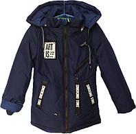 """Куртка детская демисезонная """"Art Is"""" #7-810 для мальчиков. 5-6-7-8-9 лет. Темно-синяя. Оптом., фото 1"""