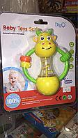 Погремушка детская baby toys