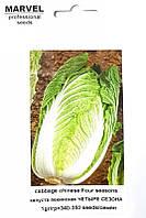 Семена пекинской капусты Четыре сезона (Италия), 350 семян