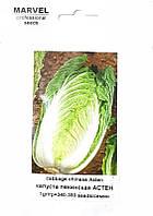Семена капусты пекинской Астен (Италия), 350 семян