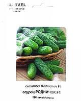 Семена огурца Родничок F1 (Приднестровье), 100 семян