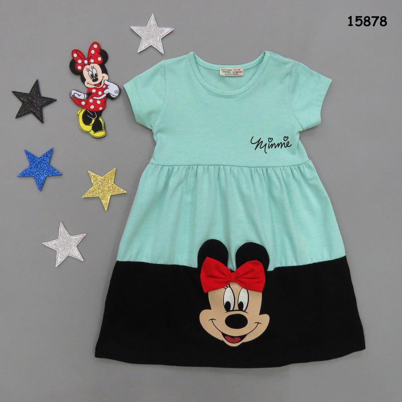 3357773bcc680a9 Летнее платье Minnie Mouse для девочки. 3-4; 4-5; 5-6; 6-7 лет ...