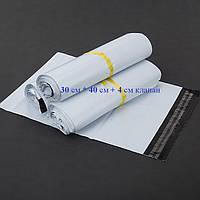 Курьерский пакет (А3) 30x40