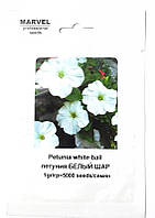 Семена Петунии Белый Шар (Польша), 5000 семян