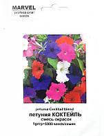 Семена петунии Коктейль смесь (Украина), 5000 семян
