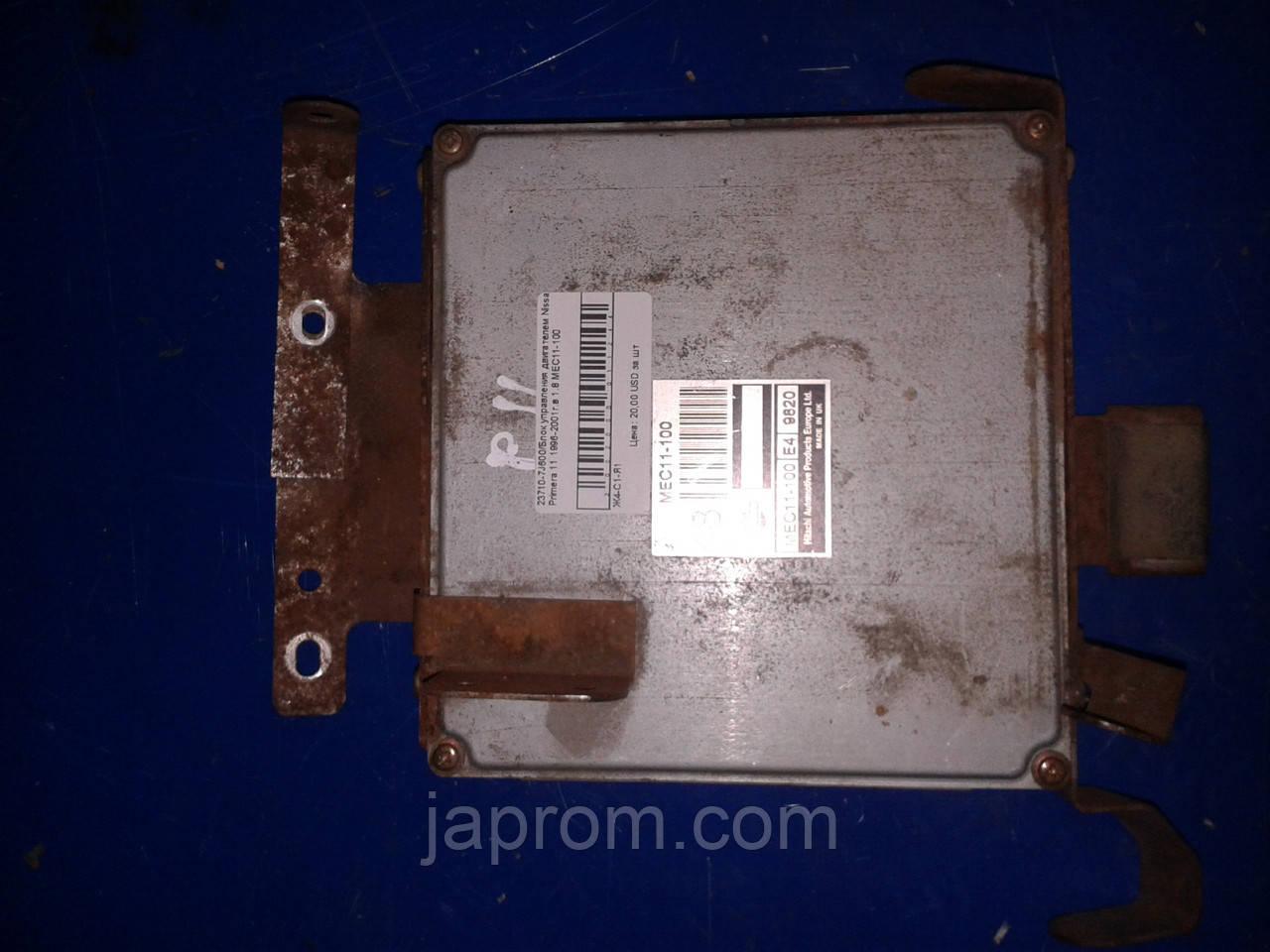 Блок управления двигателем Nissan Primera 11 1996-2001г.в 1.8 MEC11-100
