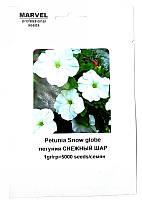 Семена петунии Снежный Шар (Украина), 5000 семян
