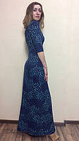 Трикотажное длинное платье П188