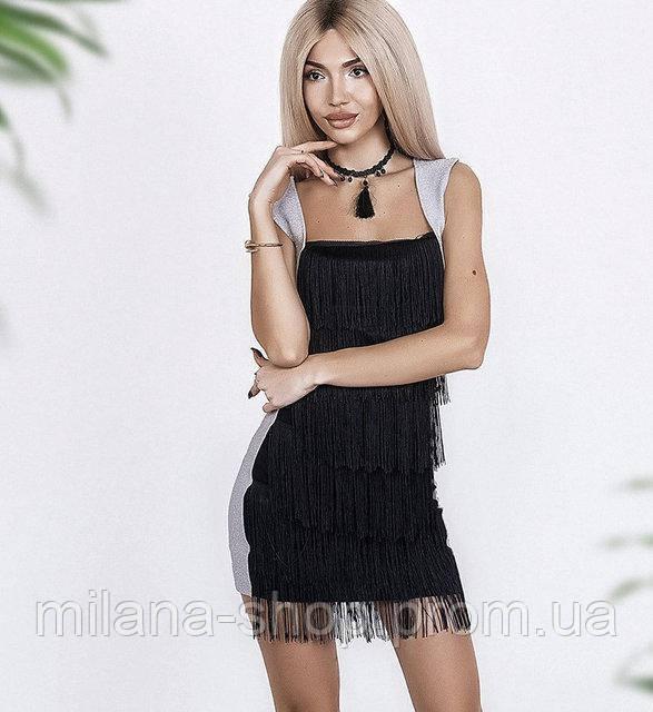 Стильное коктейльное платье  d5cad25a12fab