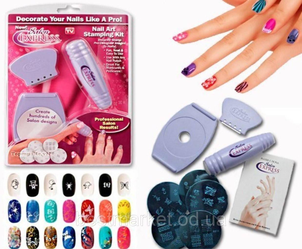 Маникюрный Набор для Росписи и Дизайна Ногтей Salon Express