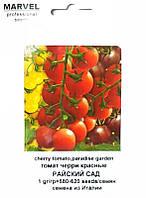 Семена томата Райский сад (red cherry), (Италия), 1г