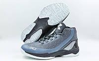 Обувь для баскетбола мужская Under Armour F1705-2(45) (р-р 45) (PU, серый-серый)