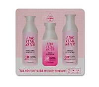 Набор семплов тоник+эмульсия+сыворотка ETUDE HOUSE Pink Vital Water Pouch Set