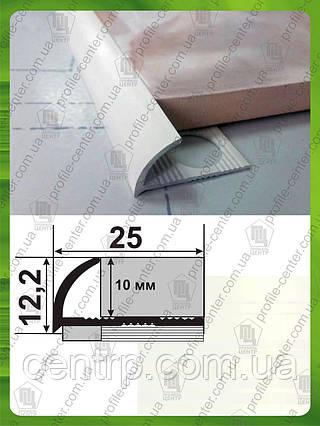 Угол для плитки до 9 мм. НАП 10 Белый крашенный L-2,7м