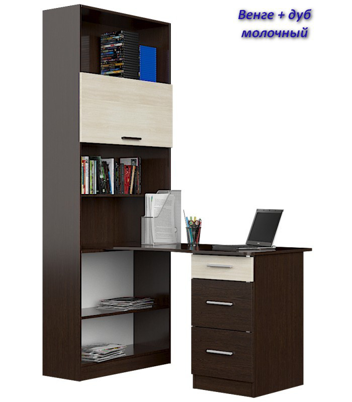 Компьютерный стол с шкафом Гранд