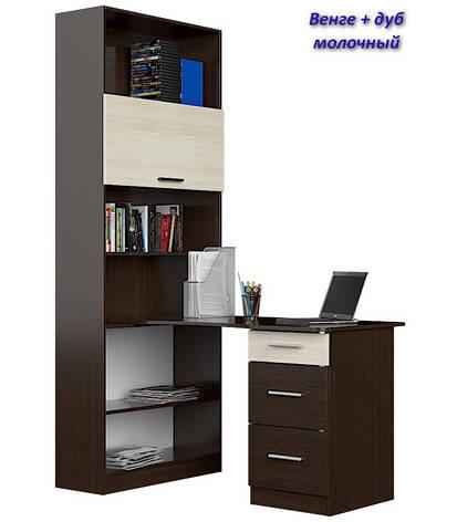 Компьютерный стол с шкафом Гранд, фото 2