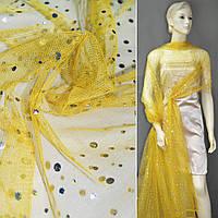 Сетка желтая с серебристыми пайетками ш. 140 см.