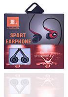 Наушники JBL HS 53 sport earphone