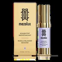 MEZOLUX  концентрат-миорелаксант 15 мл
