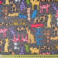 832457490 - ПВХ ткань оксфорд рип-стоп серая в разноцветные кошки, ш.150
