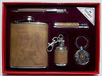 NFMTE-43 Подарочный набор,Фляга-брелок, фляга + ручка + зажигалка + брелок/фонарик + мини фляга в виде брелка