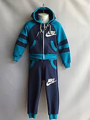Детский спортивный костюм для мальчика Nike (4 - 7 лет) купить оптом в Украине