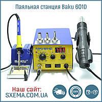 Паяльная станция Baku BK-601D 750W фен+паяльник пайка SMD, BGA, QFP,SOIC, PLCC