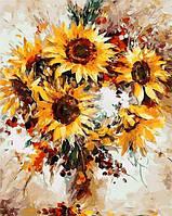 Картина раскраска по номерам на холсте - 40*50см Mariposa Q1121 Солнечные цветы