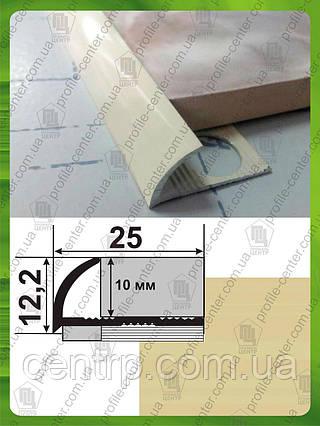 Угол для плитки до 9 мм. НАП 10 Слоновая кость, крашенный L-2,7м