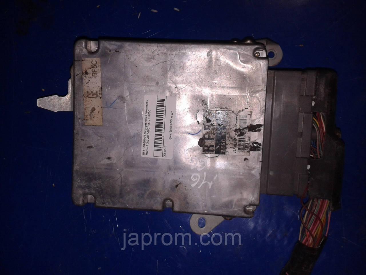 Блок управления двигателем Mazda 6 GG 2002-2007г.в. 2.0 дизель RF5C