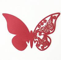 Рассадочные карточки  Декор для бокала «Бабочка»