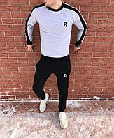 Мужскойспортивный костюм белый с черными штанами