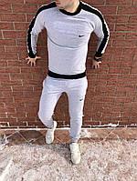 Мужскойспортивный костюм Белый
