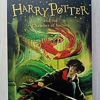 Ролинг -  Harry Potter and the Chamber of Secrets (Гарри Поттер и Тайная комната)
