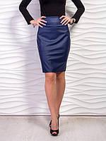 Модная женская  кожаная юбка 42-48, доставка по Украине