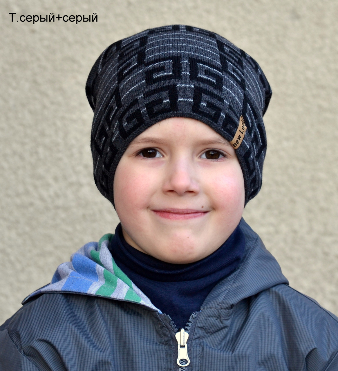 Яркая детская шапка для детей Темно-серый + серый