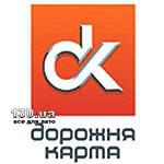 Бандажный подогреватель дизельного топливного фильтра Дорожная Карта DK-7991 79 – 91 мм, 12/24 В