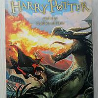 Ролинг - Harry Potter and the Goblet of Fire (Гарри Поттер и Кубок огня)