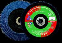 Круг шлифовальный Лепестковый Торцевой (КЛТ) Р40 ЗАК 125х22