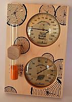 Термометр гигрометр с песочными часами для сауны и бани «Банная станция» исп.2, фото 1