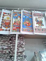 Салфетки  пасхальные  30Х50 (Ш.П.К.)