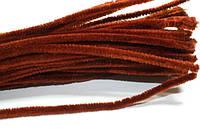 Синельная (пушистая) проволока, коричневая